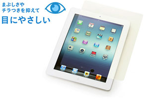 SoftBank SELECTION ブルーライトガードフィルム for iPad(3rd/2nd)