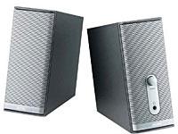 Companion 2 Series II multimedia speaker system