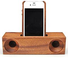 LIFE スマートフォン用木製スピーカースタンド