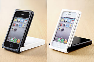 iPhone Trick Cover MIX