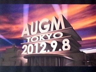 AUGM東京2012