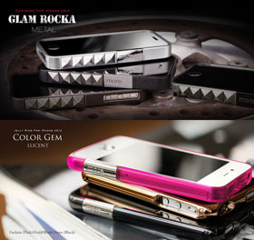 Glam Rocka Metal Jelly Ring for iPhone 4/4Sと、Color Gem Lucent Jelly Ring for iPhone 4/4S