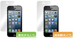 OverLay Brilliant/Plus for iPhone 5