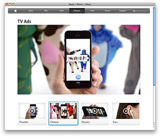 iPhone 5 TV Ad