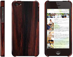 Hacoa Wooden case for iPhone 5