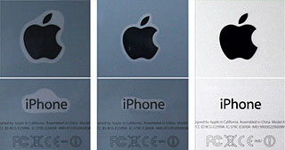 iPhone 5用「OverLay」裏面パーツの浮き