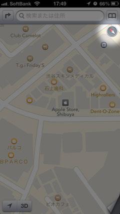 iOS 6のマップ