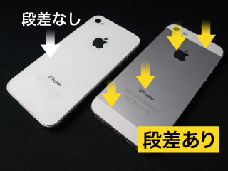 iPhone 4とiPhone 5の背面