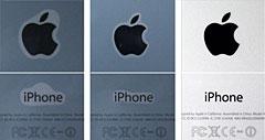 iPhone 5用フィルム