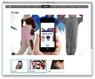 アップル - iPhone - ビデオ