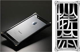 au x Gild design iPhone 5 ソリッドバンパー
