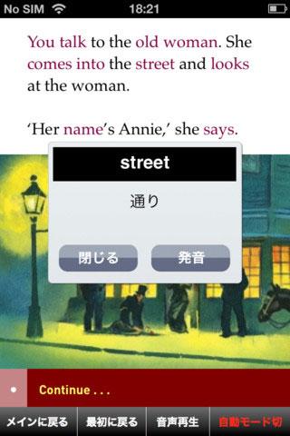 英語でロンドン殺人事件「Mystery in London」Interactive