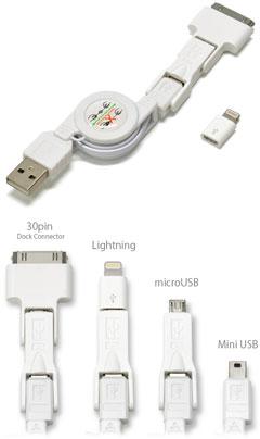 最強充電 4マルチ USBケーブル with Lightning