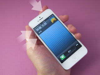 iPhoneのサイレンスコール