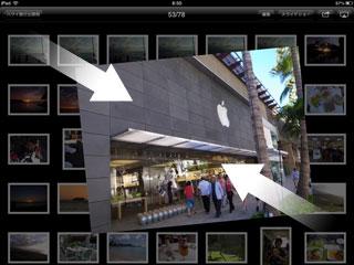 iPadの写真アプリ