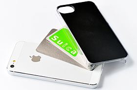 ICカードジャケット for iPhone 5
