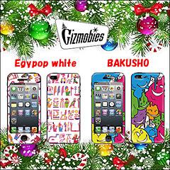 Gizmobies クリスマス期間限定キャンペーン
