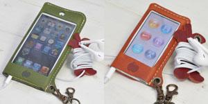 かじりりんご付き♪iPod touch 5G/iPod nano 7G ケース