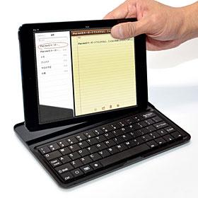 iPad mini用ワイヤレス モバイラーズ キーボード