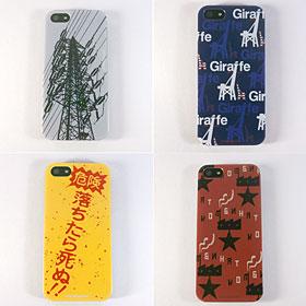 マニアパレルiPhone 5用ケース