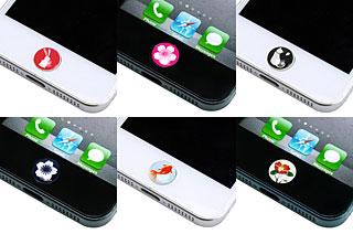 和彩美「ふるる」iPhone/iPad/iPad mini用彩装飾ボタン