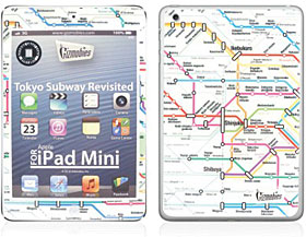 Gizmobies for iPad mini