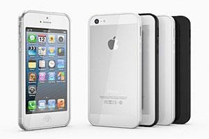 Zero 5 Pro for iPhone 5