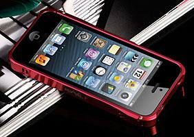 REDANGEL iPhone 5 Aluminum frame Protection Case