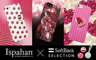 Ispahan×SoftBank SELECTION 3 accessoires assortis pour l' iPhone 5