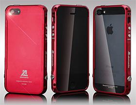 alumania EDGE LINE for iPhone 5