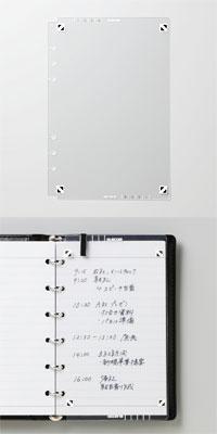 スマホブング 手帳用マーカーシート(ESB-MSTS)