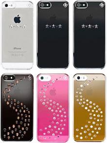 Bling My Thing iPhone 5 Les Etoiles/Metallic Mirror Milky Way