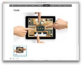 アップル - iPad - ビデオ