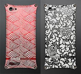 GILD design OKOSHI-KATAGAMI for iPhone 5