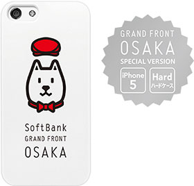 SoftBank SELECTION ハードケース for iPhone 5 OSAKA special