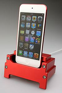 YS Design AL Dock2