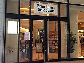 Kitcut Premium Selection