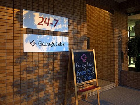 Garage labs Friday Night Vol.1