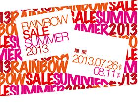 RAINBOW SALE SUMMER 2013