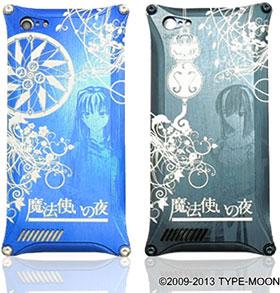 魔法使いの夜×ギルドデザイン iPhone5ケース