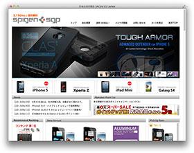 SPIGEN SGP JAPAN 楽天市場店