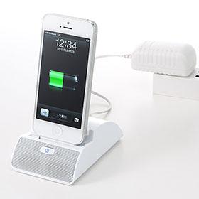 SoftBank SELECTION Dockスタンド スピーカー for iPhone