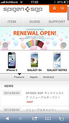 SPIGEN SGP オンラインストア リニューアルオープンキャンペーン