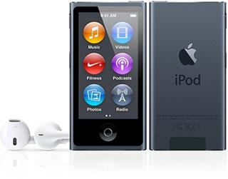 iPod nano スレート