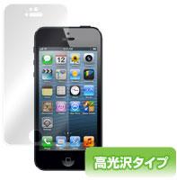 OverLay Brilliant for iPhone 5s/5c/5 表面用保護シート