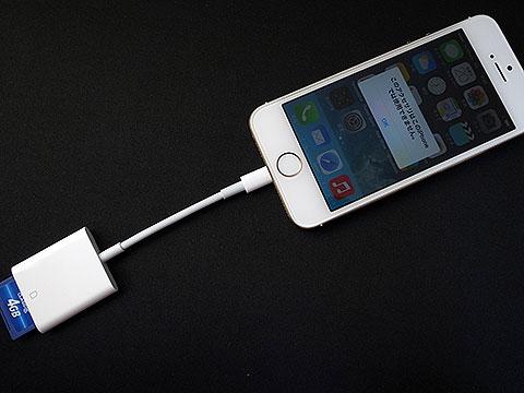 このアクセサリはこのiPhoneでは使用できません
