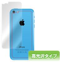 OverLay Brilliant for iPhone 5c 裏面用保護シート