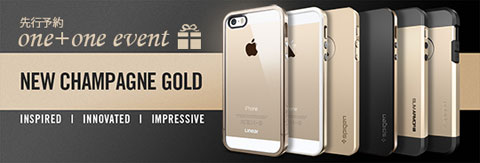 iPhone 5s 新色ゴールド 発売記念スペシャルイベント!!『ONE + ONE』