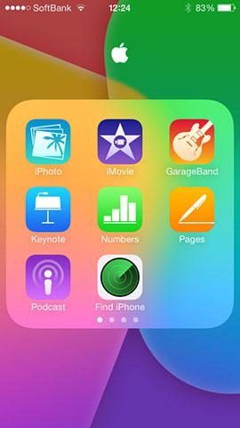iLife/iWorkアプリケーション