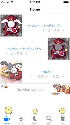 ピョンピョン英読